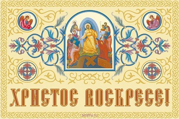 http://www.lubovnikovo.prihod.ru/users/27/1127/editor_files/image/VH-4.jpg